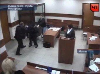 В Москве адвокаты подрались прямо во время судебного заседания