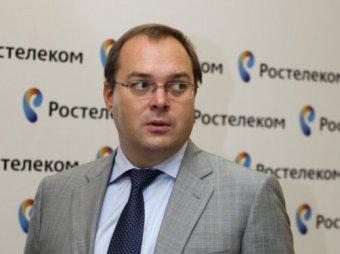 """Полиция нагрянула с обысками домой к главе """"Ростелекома"""""""