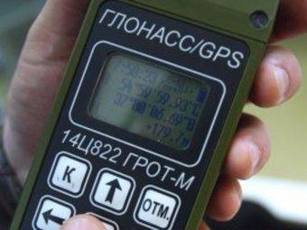 Вскрылось хищение 6,5 млрд рублей при разработке ГЛОНАСС