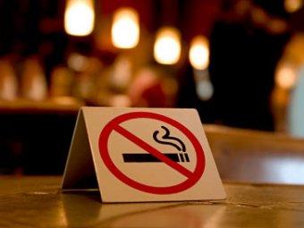 Названы места, в которых нельзя курить по новому закону