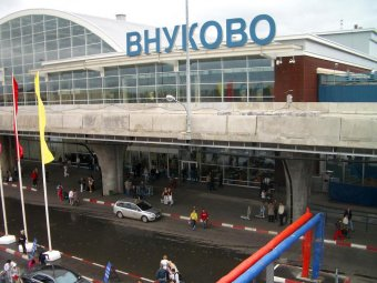 """Во """"Внуково"""" совершено вооружённое ограбление: похищены 75 млн руб"""