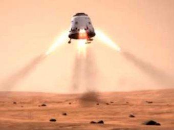 Американский миллиардер намерен отправить на Марс 80 тысяч человек