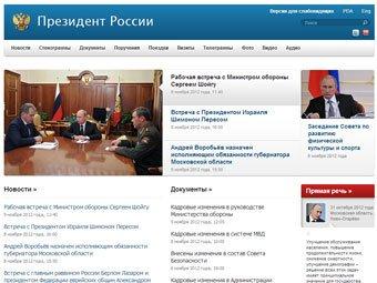 """В """"черный список"""" сайтов может попасть сайт Кремля: """"он может довести до суицида"""""""
