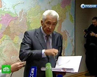 Васильев стал лидером фракции «ЕР» и вице-спикером Госдумы