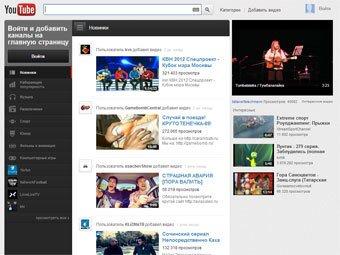 """СМИ: YouTube попал в """"черный список"""" сайтов"""
