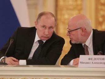 """Путин встретился со своими новыми правозащитниками: """"Вы тоже на меня не обижайтесь"""""""
