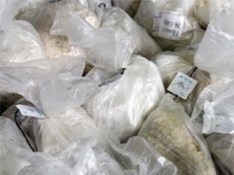 В машине погибшего главы ГИБДД нашли 14 кг наркотиков