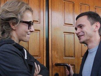 Собчак откровенно рассказала о своих отношениях с Яшиным