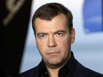 Дмитрий Медведев вошёл в рейтинг самых невлиятельных людей России