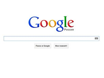 """Google во второй раз попал в """"черный список"""" сайтов из-за технического сбоя"""