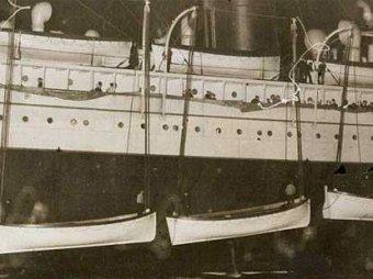 """Сенсация: Пассажиры """"Титаника"""" могли спастись"""