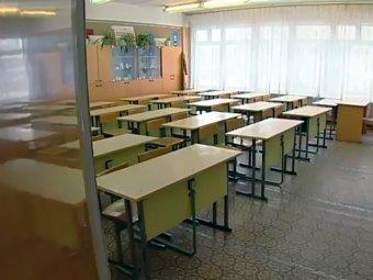 В Брянске учительница издевалась над школьником-инвалидом