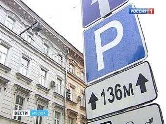 В Москве заработали платные парковки, а банки предлагают купить гараж в ипотеку