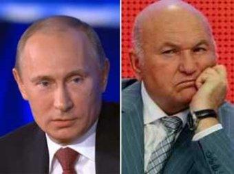 СМИ: Путин заявил, что по Лужкову возбуждено несколько уголовных дел