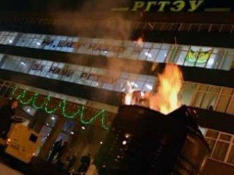 """Студенты """"неэффективного"""" РГТЭУ объявили забастовку и захватили здание"""