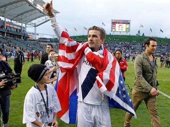 Бекхэм закончил карьеру в США победой в Кубке