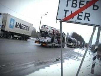 Глава МЧС жестко раскритиковал дорожные службы за 200-километровую пробку под Тверью