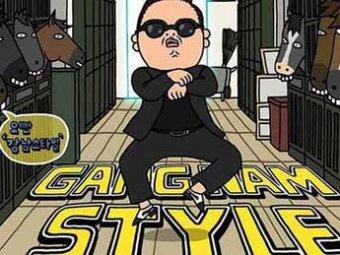 Число просмотров клипа Gunman Style впервые в истории Youtube превысило 1 млрд