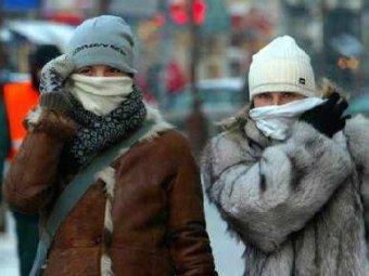 В Москве и Подмосковье ожидаются аномальные сибирские морозы