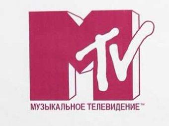 MTV прекращает вещание в России