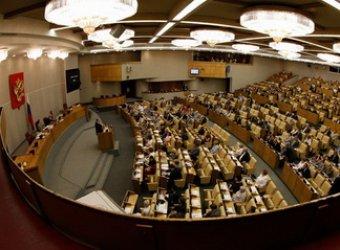В США предложили внести в «список Магнитского» российских депутатов