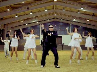 YouTube назвал самые популярные видео 2012 года