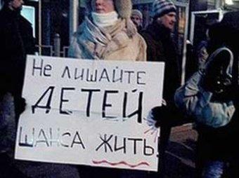 """Госдеп США раскритиковал принятый сенаторами """"закон Димы Яковлева"""""""
