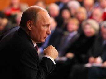 """""""Новая газета"""": встреча Путина с доверенными лицами была постановкой"""