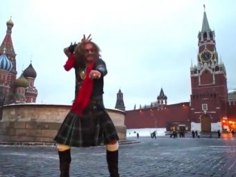Джигурда станцевал Gangnam style под стенами Кремля