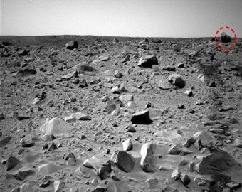 "На Марсе нашли ""каменную гориллу"""