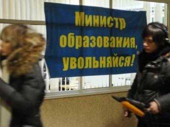 Студенты РГТЭУ строят баррикады на входе в вуз и ждут ОМОН