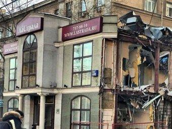 В Москве снесли клинику, где обидели певицу Валерию