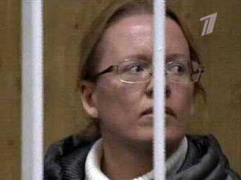 """СМИ: фигурантка дела """"Оборонсервиса"""" дала показания в обмен на выход из СИЗО"""
