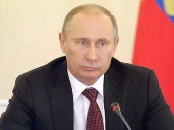 """Путин заявил, что подпишет """"антимагнитский закон"""""""