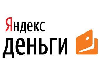 """Сбербанк приобрел систему электронных платежей """"Яндекс.Деньги"""""""