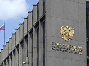 """СМИ: сенаторы засекретили обсуждение """"закона Димы Яковлева"""""""