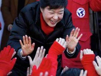 Президентом Южной Кореи впервые стала женщина
