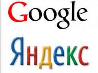 """Роскомнадзор: """"Яндекс"""" и Google больше не попадут в """"черный список"""" сайтов"""