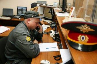В Москве у ночного клуба подрались 15 человек: 4 пострадали