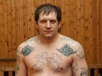 СМИ: брата Федора Емельяненко выгнали из М1 Global за пьяный дебош