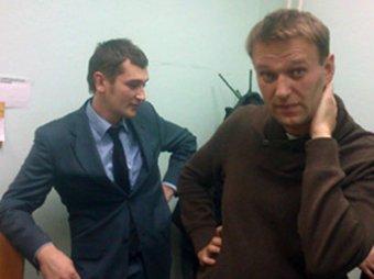 """СМИ: бизнес братьев Навальных связан с """"делом Магнитского"""""""