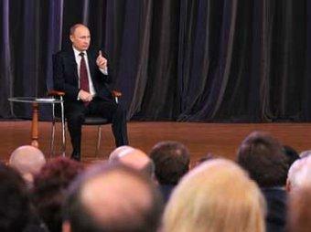 Путин: россияне хотят перемен, а не революций