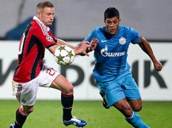 «Зенит» обыграл «Милан» в Лиге чемпионов и вышел в плей-офф Лиги Европы
