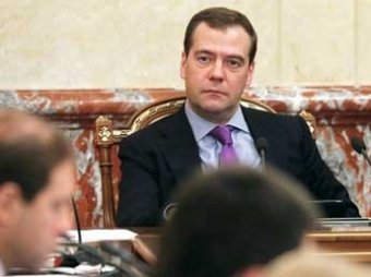 Медведев поздравил россиян с отменой апокалипсиса