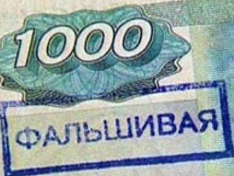 Разоблачена крупнейшая сеть по производству фальшивых денег