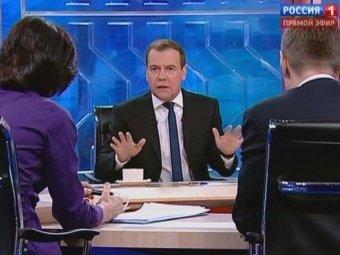 """СМИ выяснили, как слова Медведева про """"козлов"""" попали в Сеть"""
