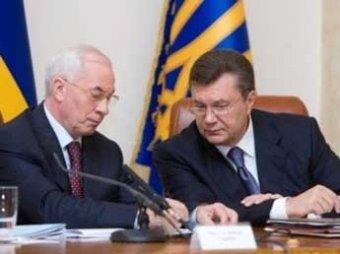 Янукович сформировал новое правительство Украины
