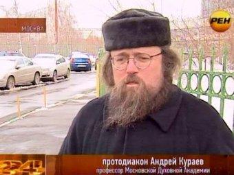 Протодиакон Кураев предложил совместить Рождество с Новым годом