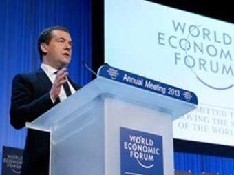 В Давосе Медведев поспорил с Кудриным из-за будущего страны