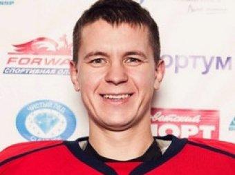 В Тюмени вратарь хоккейной команды умер прямо во время матча